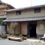 外村まゆみ展 「う・ち・か・ら」 京都 上賀茂の家
