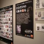 LOVE大阪写真展 無事終了、、、