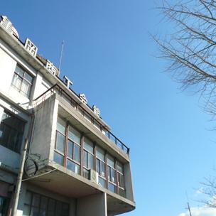 kameoka project