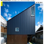 designboom掲載 hammock house