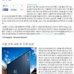 homify韓国版掲載 hammock house