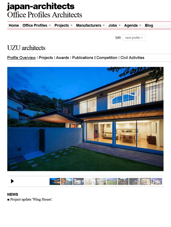 world-architects / japan-architects 更新