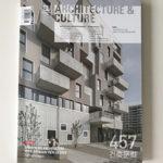 「ARCHITECTURE & CULTURE vol.457」掲載