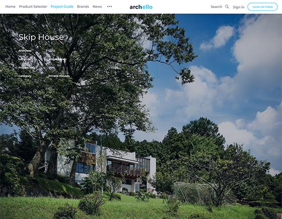 Archello掲載 Skip House